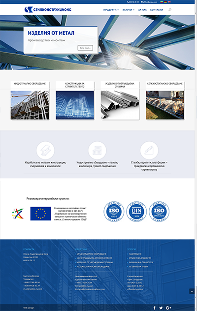 steelconstruction-webdesign-sm_1517824207.png